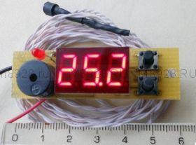 Электронный термометр с сигнализатором температуры ТC- 0,36DS