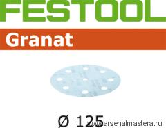 Материал шлифовальный FESTOOL  Granat P1500,STF D125/90 P1500 GR 50X. Тестовый набор 5 шт
