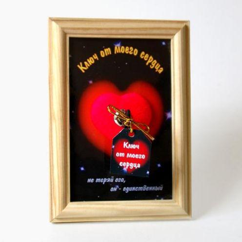 """Сувенир """"Ключ от сердца"""""""