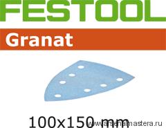 Материал шлифовальный FESTOOL  Granat P 40, комплект  из 50 шт.   STF DELTA/7 P 40 GR 50X