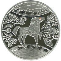 Год Коня 5 гривен Украина 2013 серебро