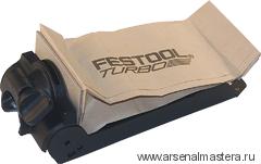 Фильтр, комплект FESTOOL из касс. и 5 фильтроэл. TFS-RS 400 489129