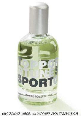 OPPORTUNE Sport Туалетная вода для мужчин