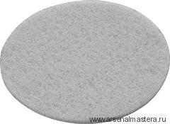 Материал полировальный Vlies, белый, комплект  из 10 шт. FESTOOL STF D125/0 white/10 496511