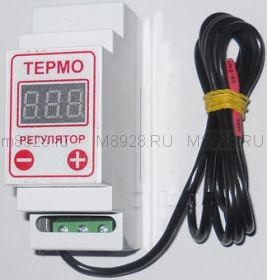 Терморегулятор ЦТРД-2