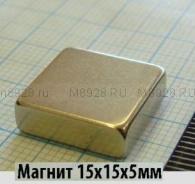 Магнит 15x15x5  N33