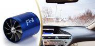 Экономайзер, прибор для экономии топлива автомобиля