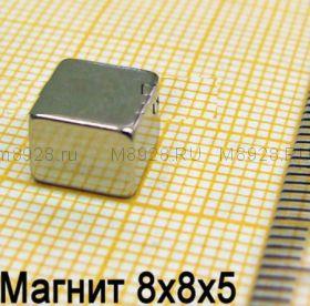Магнит N42 8x8x5мм