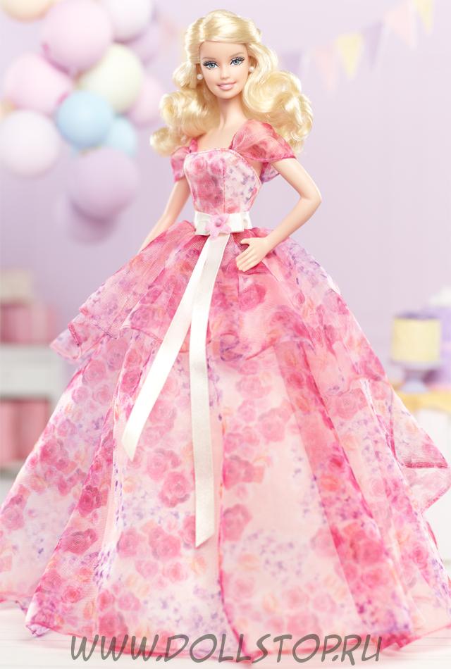 Картинки красивых кукол в пышных платьях, юмор картинках