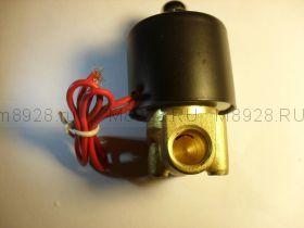 Электро клапан 3/8 D 220в для воды