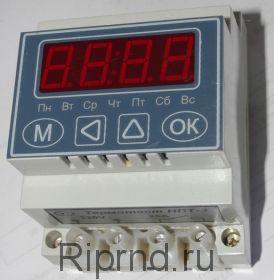 Терморегулятор НПТ-3 (3х-кан) недельный