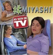 Беспроводная электромассажная подушка MIYASHI