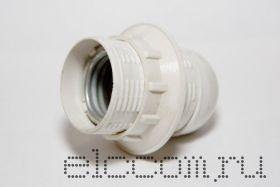 Электропатрон с кольцом Е-14 белый пластик