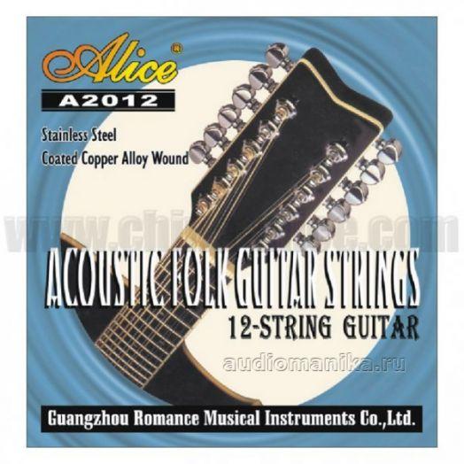 ALICE А2012 Струны для 12-ти струнной акустической гитары