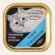 НАТУРАЛЬНАЯ ФОРМУЛА Суфле с мясом кролика (лам. 100 г)