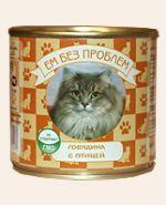ЕМ БЕЗ ПРОБЛЕМ Говядина с птицей для кошек (250 г)