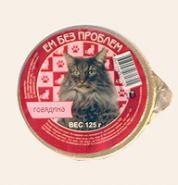 ЕМ БЕЗ ПРОБЛЕМ Говядина с индейкой для кошек (лам. 125 г)