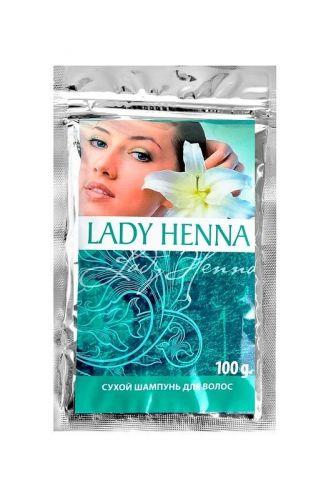 Сухой шампунь для волос (порошок мыльного ореха) | 100 г | Lady Henna