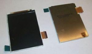 LCD (Дисплей) Philips X518 Оригинал