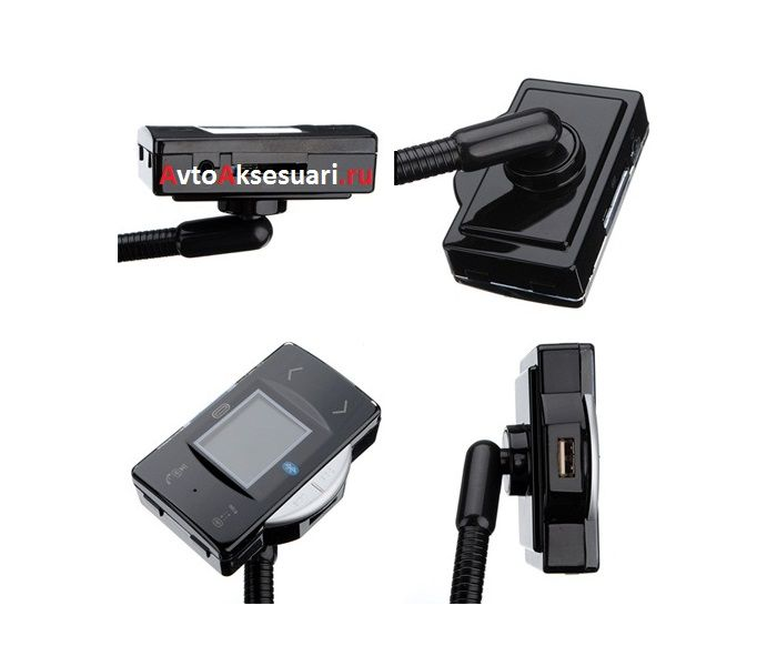 Трансмиттер MP3