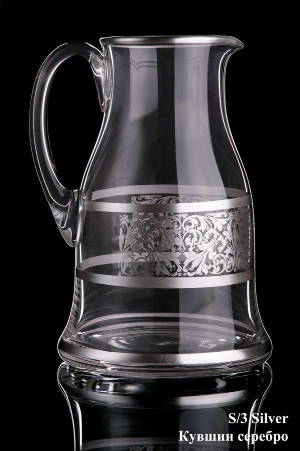 Кувшин (серебро)