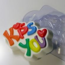 Форма для мыла KISS YOU