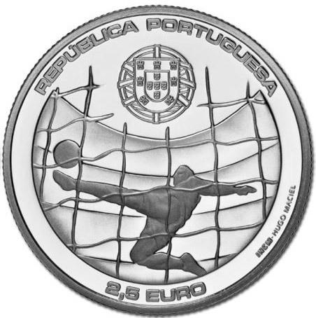 Евро в бразилии ролики ретро