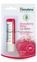 Клубничный бальзам-блеск для губ Хималая / Himalaya Strawberry Shine Lip Balm