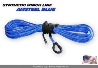 Трос синтетический AmSteel 5 мм