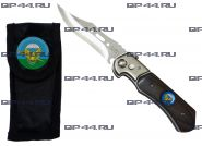 Нож выкидной ВДВ Командование