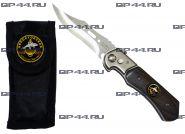 Нож выкидной 336 гв.ОБр МП