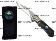 Нож выкидной 14 ОБр СпН
