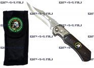 Нож выкидной ОАПО