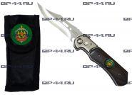 Нож выкидной КСАПО ПВ