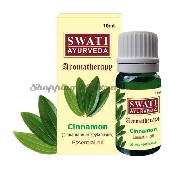Эфирное масло Корица Свати Аюрведа / Swati Ayurveda Cinnamon Essential Oil