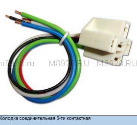 Колодка КР5-1