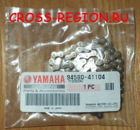 Цепь ГРМ Yamaha XT225