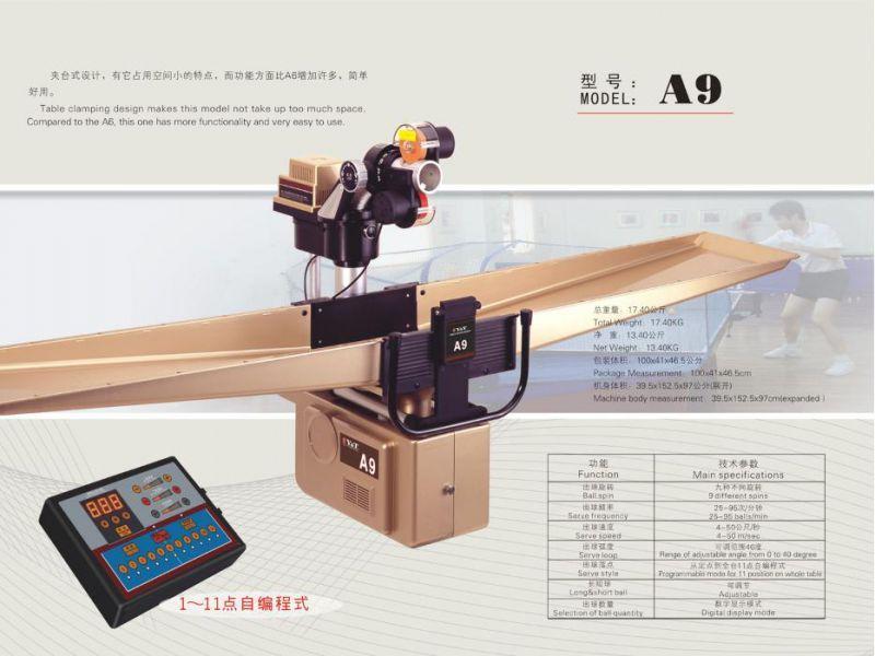 Настольный робот Y&T A9