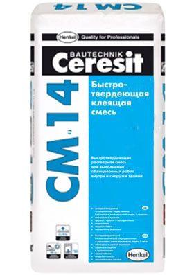 Ceresit CM 14 - клей для керамической плитки быстросхватывающийся (25 кг)