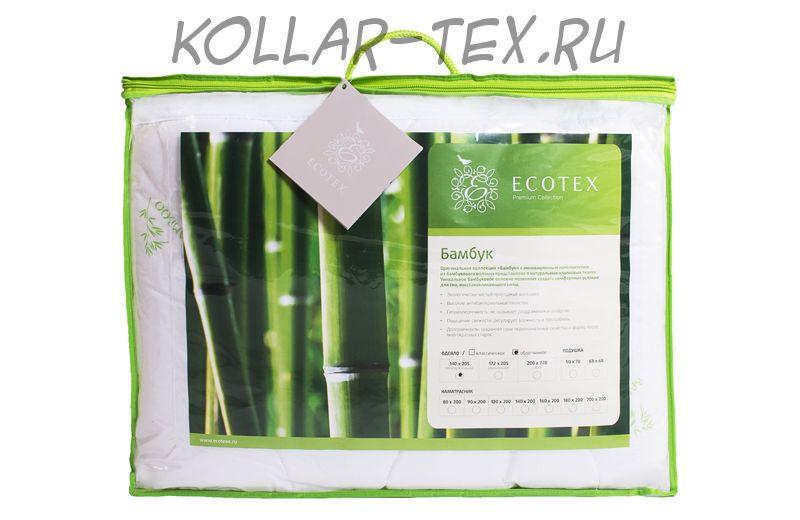 Одеяло  из бамбука ,  ТМ Экотекс