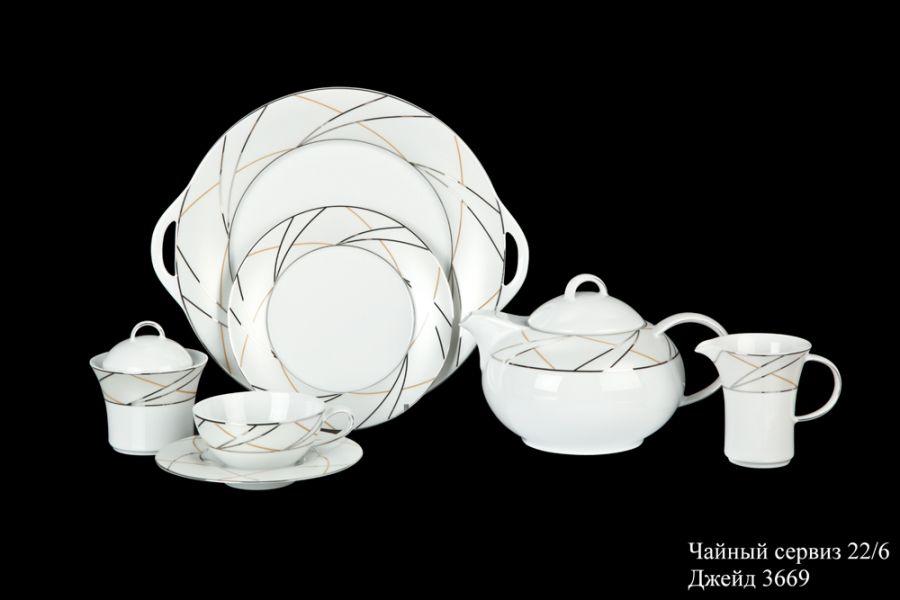 "Чайный набор на 6 персон ""Джейд"", 18 пр."