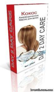 Аюрведическое масло для волос Дэй Ту Дэй Кер(Кокос) (Ayurvedic Hair Oil Day 2 Day Care Coconut)Масло для сухих волос