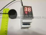 Измеритель регулятор влажности ИРВ-02
