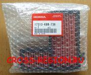 Фильтр воздушный Honda XL250 Degree