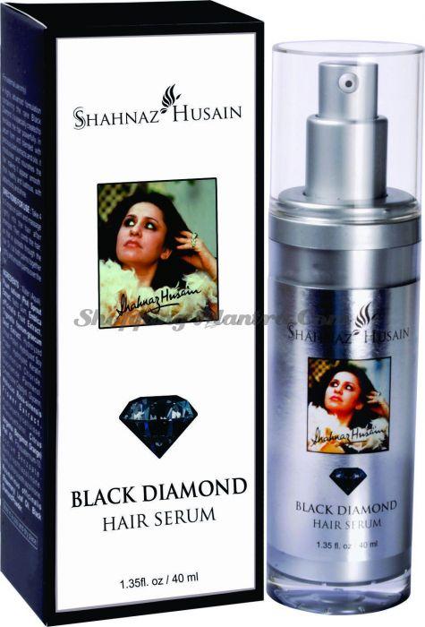 Сыворотка для волос с черными бриллиантами Шахназ Хусейн (Shahnaz Black Diamond Hair Serum)