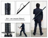 """Зонт самурая """" Катана"""""""