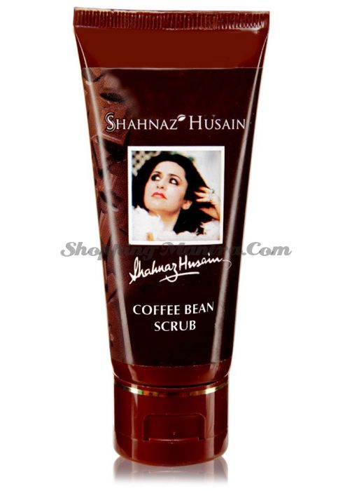 Шоколадный скраб с кофейными бобами Шахназ Хусейн (Shahnaz Husain Coffee Bean Scrub)