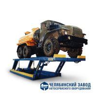 Подъемник пантографный грузовой, ЧЗАО (Россия)