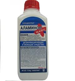 Аламинол Плюс / дез.средство концентрат / 1 л