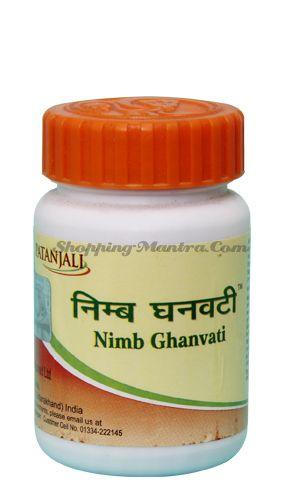 Ним для здоровья кожи Патанджали Аюрведа (Divya Patanjali Nimb Ghan Vati)